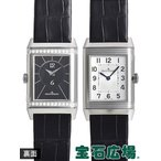 ジャガー・ルクルト レベルソ クラシック ミディアムデュエット Q2588420 新品 ユニセックス 腕時計
