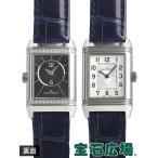 ジャガー・ルクルト JAEGER LECOULTRE レベルソクラシック スモールデュエット Q2668432 新品  レディース 腕時計