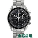 オメガ スピードマスター プロフェッショナル 3576-50  新品 メンズ 腕時計