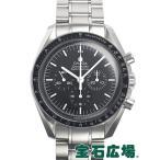 オメガ スピードマスター マスタームーンウォッチ プロフェッショナル 311.30.42.30.01.005 新品 メンズ 腕時計