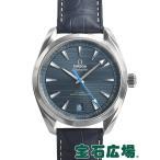 オメガ OMEGA シーマスター コーアクシャル アクアテラ マスタークロノメーター 220.13.41.21.03.002 新品 メンズ 腕時計