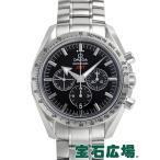 ショッピングオメガ オメガスピードマスターブロードアロー50周年321.10.42.50.01.001 新品 メンズ 腕時計