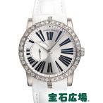 ロジェ・デュブイ エクスカリバー オートマティック42 RDDBEX0462 新品 メンズ 腕時計
