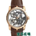 ロジェ・デュブイ エクスカリバー オートマティックスケルトン42 RDDBEX0422 新品 メンズ 腕時計