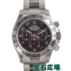 ロレックス デイトナ 116509 新品 腕時計 メンズ