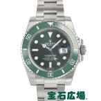 ロレックス サブマリーナデイト 116610LV 新品 メンズ 腕時計