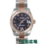 ショッピングロレックス ロレックス ROLEX デイトジャスト 178341 新品 腕時計 ユニセックス