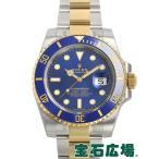ショッピングロレックス ロレックス ROLEX サブマリーナデイト 116613LB 新品 メンズ 腕時計