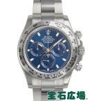 ロレックス デイトナ 116509 新品 メンズ 腕時計