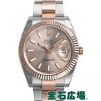 ロレックス デイトジャスト41 126331 新品 メンズ 腕時計