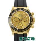 ショッピングロレックス ロレックス ROLEX コスモグラフ デイトナ 116518LN G 新品  メンズ 腕時計