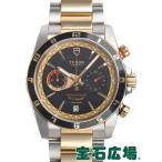 チュードル グランツアークロノ フライバック 20551N1 新品 メンズ 腕時計