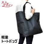 剣道 防具袋 トートバッグ 軽量 アラベスク Kendo Tote bag Lightweight Arabesque