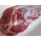 猪肉モモスライス(ランプ・シンタマ・内モモ・外モモ) 500g