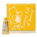 ハウスオブローゼ クラシック プー ハンドクリーム amp タオルセット L はちみつとレモンの香り
