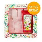 ショッピングオブ ハウスオブローゼ/アロマルセット ハンドケアセット LC&GF(ライチ&グレープフルーツの香り)