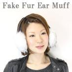 Earmuff - 耳あて!ふわふわファー イヤーマフ