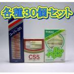 「まとめ割」たばこパイプ!健康ミニパイプ(30個セット)
