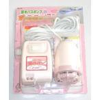 風呂用給水ポンプ ミツギロン 湯ポポンMG-10 BP-42