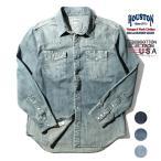HOUSTON ヒューストン 40695 USA COTTON DENIM WESTERN SHIRT/ USAコットンデニムウエスタンシャツ -全3色-