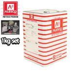 関西ペイントPG80 #026 クリヤー1kgセット(シンナー/硬化剤/道具付) ウレタン塗料 2液 カンペ ウレタン 塗料