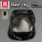 関西ペイントPG80 #400 ブラック 黒 1kg 自動車用ウレタン塗料 2液 カンペ ウレタン 塗料