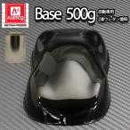 関西ペイントPG80 #400 ブラック 黒 500g 自動車用ウレタン塗料 2液 カンペ ウレタン 塗料