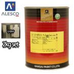 関西ペイント 2液 ホワイト プラサフ 2kgセット/レタンPGハイブリッドエコフィラー2/自動車 ウレタン 塗料 サフェーサー