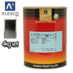 関西ペイント 2液 ダークグレー プラサフ 4kgセット/レタンPGハイブリッドエコフィラー2/自動車 ウレタン 塗料 サフェーサー