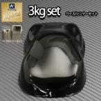 送料無料!レタンPG ハイブリッド エコ #400 ディープ ブラック 3kgセット(シンナー付)/自動車用 1液 ウレタン 塗料 関西ペイント ハイブリット 黒