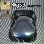 コスト削減に!レタンPG ハイブリッド エコ   ブラックマイカ ブルーパール 4kgセット(シンナー付)/自動車用 1液 ウレタン塗料 関西ペイント ハイブリット