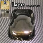 コスト削減に!レタンPG ハイブリッド エコ ブラックマイカ ゴールドパール  1kgセット(シンナー付)/自動車用 1液 ウレタン塗料 関西ペイント ハイブリット