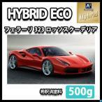 レタンPG ハイブリッド エコ フェラーリ 323 ロッソスクーデリア 500g(希釈済)/自動車用 1液 ウレタン 塗料 関西ペイント ハイブリット 赤