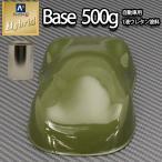 コスト削減に!レタンPG ハイブリッド エコ  オリーブグリーン 500g/自動車用 1液 ウレタン 塗料 関西ペイント ハイブリット 緑