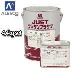 関西ペイント 2液 JUST ウレタン プラサフ 4.4kgセット/自動車用ウレタン塗料 カンペ ウレタン 塗料 サフェーサー