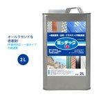 ミッチャクロン マルチ 塗料密着剤 プライマー 2L/ウレタン塗料 染めQテクノロジィ