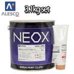 送料無料!関西ペイント NEOX カーボンファイバーパテ60 3.1kgセット/標準 板金/補修/ウレタン塗料