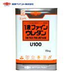 送料無料!1液ファインウレタン 15kg 白【メーカー直送便/代引不可】日本ペイント 一液  外壁 塗料