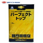 送料無料!パーフェクトトップ 標準色 15kg  【メーカー直送便/代引不可】日本ペイント 外壁 塗料