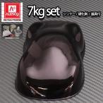 送料無料!関西ペイントPG80 #626 バイオレット7kgセット(シンナー/硬化剤/道具付) 自動車用ウレタン塗料 2液 カンペ ウレタン 塗料 パープル 紫