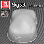 関西ペイントPG80 ライト グレー 6kgセット(シンナー/硬化剤/道具付) 自動車用ウレタン塗料 2液 カンペ ウレタン 塗料 灰