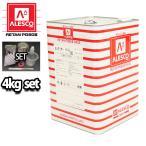 関西ペイントPG80 SU クリヤー 4kgセット(シンナー/硬化剤/道具付) ウレタン塗料 2液 カンペ ウレタン 塗料