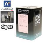 関西ペイント レタン PG エコ RR 510 クリヤー 2kg セット / 5:1 / ウレタン塗料 2液 カンペ ウレタン 塗料  クリアー
