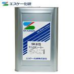 【小分け】SK水性ヤニ止めシーラー 4kg  / エスケー化研 一液水性下塗材 塗料