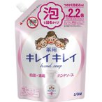 LION キレイキレイ泡詰め替 殺菌+消毒ハンドソープ シトラスフルーテイの香り 450ml