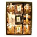 彩格子(9袋)ギフト・贈り物又、大阪土産・大阪みやげ