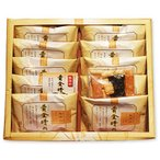 黄金晴れ(10袋)ギフト・贈り物又、大阪土産・大阪みやげ