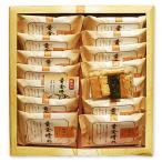 黄金晴れ(14袋)ギフト・贈り物又、大阪土産・大阪みやげ