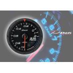 送料無料 デフィ Defi -Link メーター アドバンス CR Φ60 黒 インマニプレス計
