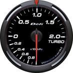 送料無料 デフィ Defi レーサーゲージ (Racer Gauge) Φ60 ホワイト ターボ計 -100kPa〜+200kPa DF11506